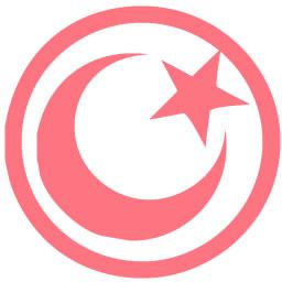 Calendario Islamico 2020.Calcolare La Data Nel Calendario Islamico Convertitore Date