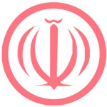 calendario_persiano